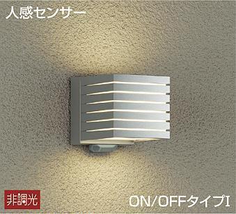 無料発送 DAIKO 人感センサー付 B01M6ZB91B LEDアウトドアライト(ランプ付) DWP39662Y B01M6ZB91B, 整備工具のストレート:bbc35707 --- a0267596.xsph.ru