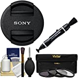 Sony ALC-F405S 40.5mm Lens Cap with 3 UV/CPL/ND8 Filters + Kit