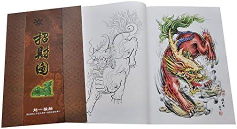 Flash del tatuaje libro japonés mezclado Color A4 // Tamaño ...