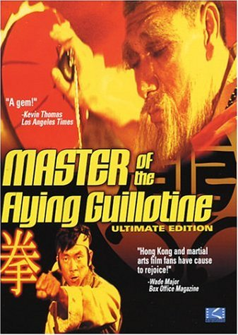 Master of Flying Guillotine [DVD] [2002] [Region 1] [US Import] [NTSC] by Jimmy Wang Yu