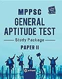 MPPSC General Aptitude Test Study Package Paper-II