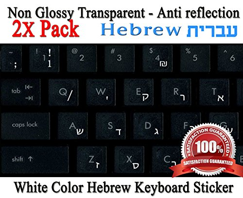 [2 Stickers Deal Hebrew Keyboard Stickers Transparent White Letters for Any Windows Laptop Computer Pc Desktop Notebook] (Averatec Windows Laptop Notebooks)