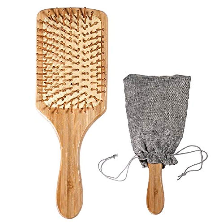 キラウエア山議論する大陸木製 竹ヘアブラシ(頭皮マッサージ 美髪ケア)ブラシクリーナー&巾着 付き