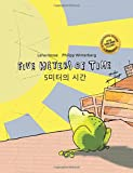 Five Meters of Time / 5 Miteoui Sigan: Children's Picture Book