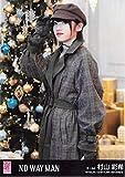 【村山彩希】 公式生写真 AKB48 NO WAY MAN 劇場盤 それでも彼女はVer.