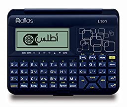 ATLAS L107 English, Arabic, French Non Talking Pocket Size Electronic Dictionary