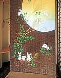 LifEast Japanese Noren Cute Running Rabbits Under Full Moon Kawaii Door Curtain (brown)