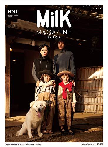 ミルクジャポン 最新号 表紙画像