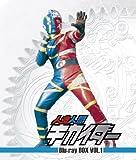 Kikaider - Blu-Ray Box Vol.1 (4BDS) [Japan LTD BD] BSTD-8798