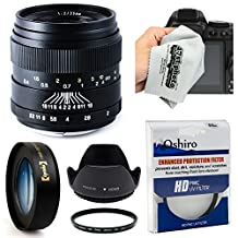 Oshiro 35mm f2 Wide Angle Full Frame Prime Lens with Hood, UV, 10x Macro for Nikon D4S, DF, D4, D3X, D810, D800, D750, D610, D600, D7200, D7100, D5500, D5300, D5200, D3300, D3200 Digital SLR Cameras