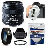 Oshiro 35mm f2 Wide Angle Full Frame Prime Lens with Hood, UV, 10x Macro for Nikon D4S, DF, D4, D3X, D810, D800, D750, D610, D600, D7200, D7100, D5500, D5300, D5200, D3300, D3200 Digital SLR Cameras