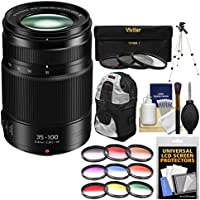 Panasonic Lumix G X Vario 35-100mm f/2.8 II ASPH Power OIS Zoom Lens with 3 UV/CPL/ND8 & 9 Color Filters + Backpack + Tripod + Kit