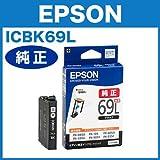 エプソン 純正 インク インクカートリッジ ブラック 増量タイプ 砂時計 ICBK69L