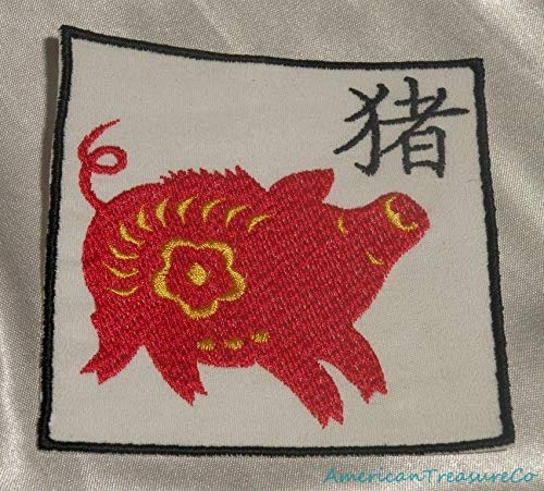 Embroidered Chinese Zodiac Astrology Horoscope Year of The Pig Patch Iron On USA