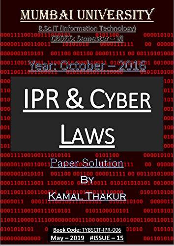 Amazon com: IPR & Cyber Laws (October - 2016) [CBSGS - 75:25