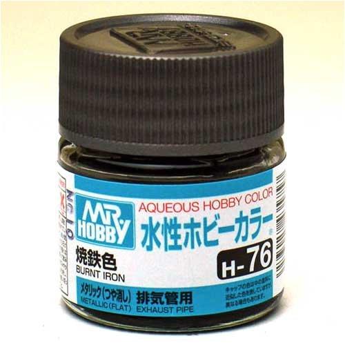 水性ホビーカラー H76 焼鉄色
