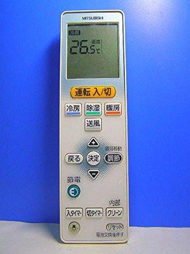 エアコンリモコン VS121