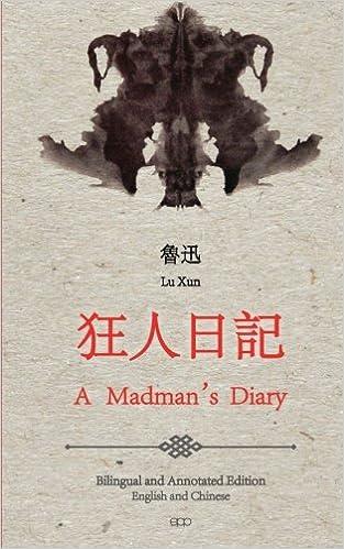 diary of a madman lu xun summary