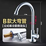 Dhpz Kitchen Mixer Full Copper Body Single Cold Washbasin Sink Wall-Mounted Swivel, B
