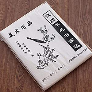 Hmayart Felt Mat for Chinese Traditional Artworks & Sumi-e Painting & Ink Calligraphy (White with Size 47 x 31.5 inch)