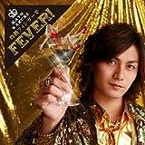 灼熱フィンガーでFEVER!(初回限定盤B)(DVD付)