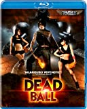 Deadball on DVD