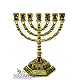 Brass Golden Jerusalem Temple Menora 7 Branches Menorah Made in Israel 6.3""