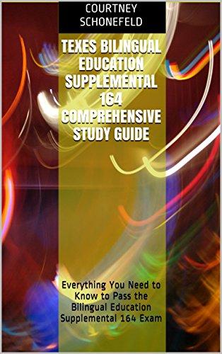 amazon com texes bilingual education supplemental 164 comprehensive rh amazon com
