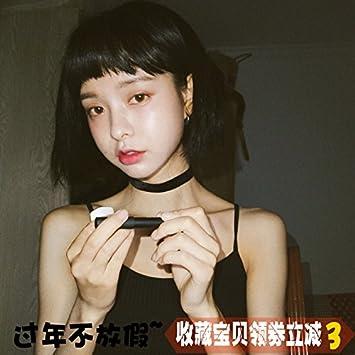 Amazon Com Japanese Women Girls Female Short Hair Wig Liu