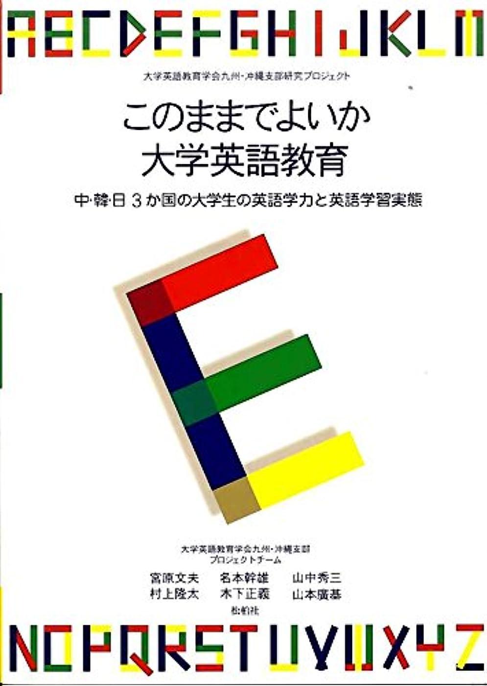 ソフィーブースト時間新々英語教授法―英語教材の見方と教え方 (1959年)