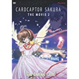 Cardcaptor Sakura: The Movie 2 - Sealed Card