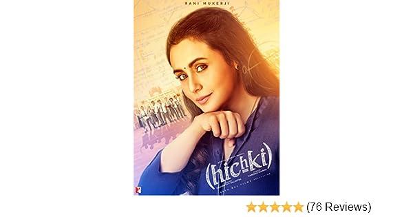 hichki movie online watch free