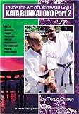Inside The Art of Okinawan Goju- Kata Bunkai Oyo Part 2 by Rising Sun Productions by Y. Ishimoto