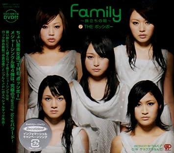 Amazon | Family~旅立ちの朝~(初回限定盤)(DVD付) | THE ポッシボー ...
