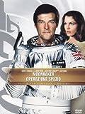 007 - Moonraker - Operazione Spazio (Ultimate Edition) (2 Dvd) [Italian Edition]