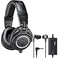 Audio-Technica Professional Studio Headphones (Black) with QuietPoint Active Noise-Cancelling In-Ear Headphones