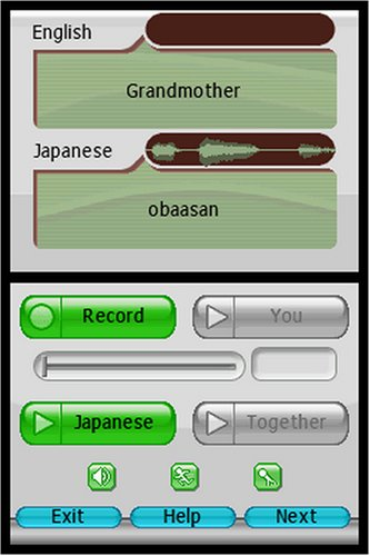 My Japanese Coach - Nintendo DS by Ubisoft (Image #9)