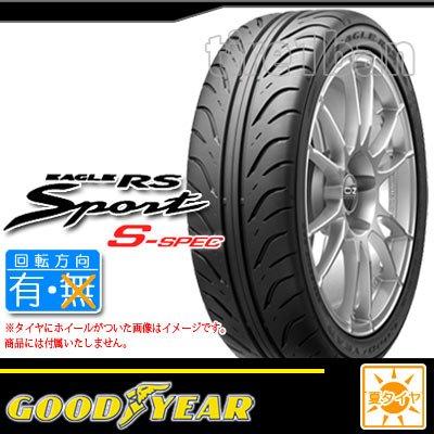 グッドイヤー イーグル RSスポーツ 245/40R18 93W サマータイヤ B06XST9ZF5