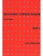 Beginning Chinese Reader, Part 1
