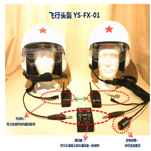 Pilot helmet Aircraft helmet Civil aviation helmet safety protection Air call helmet Multifunction radio intercom helmet