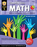 img - for Common Core Math Grade 5 book / textbook / text book