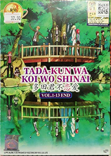 TADA-KUN WA KOI WO SHINAI - COMPLETE ANIME TV SERIES DVD BOX SET (13 EPISODES)