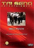 Small Potato (Cantonese Version) by Wong Yat Shan