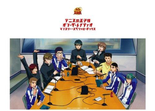 テニスの王子様 オン・ザ・レイディオ マンスリー・スペシャル・ボックス CD-BOX