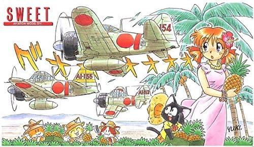スイート 1/144 零戦21型 空母・赤城戦闘機隊1小隊 3機入り セット プラモデルキット 14123