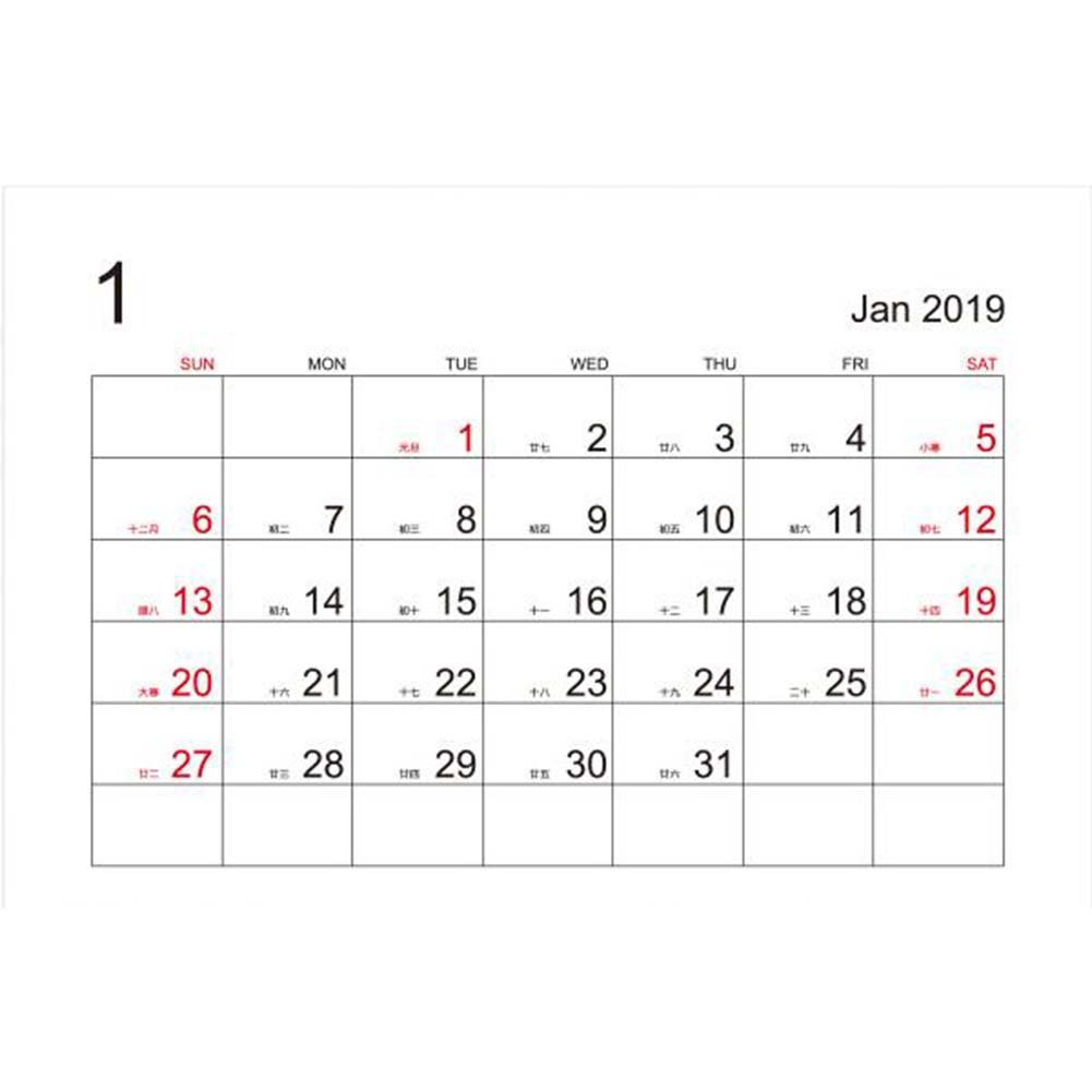 JUNDA Desk Pad Calendars,Twin-Wire Binding,July 2018 - December 2019,Monthly Planners for Office,School,Family,15x24x7CM,Pack of 2 by JUNDA (Image #4)