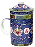 StealStreet 10026 5 inch Traditional Chinese Porcelain Tea Cup with Strainer, Blue