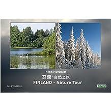芬蘭 - 自然之旅/Finland - Nature Tour: 照片書 - Photo Book