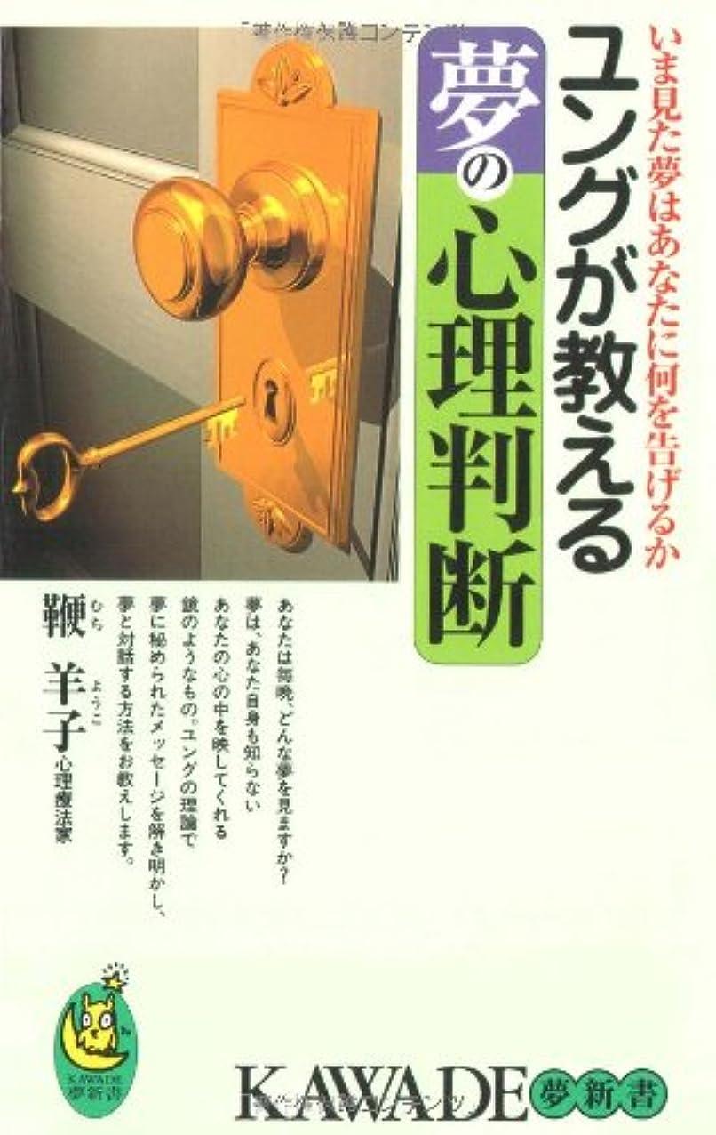 プーノスリムホームレス食の変遷から日本の歴史を読む方法―戦乱が食を変え、食文化が時代を動かした… (KAWADE夢新書)