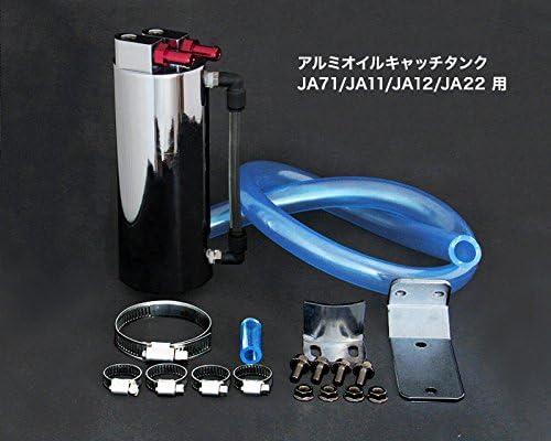 【RV4WILDGOOSE:JM-5017-JA11】ジムニー:アルミ製オイルキャッチタンク (JA71/JA11/JA12/JA22/)加工必要